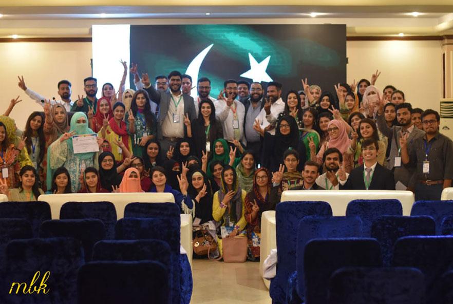 Miembros del Pakistán MO
