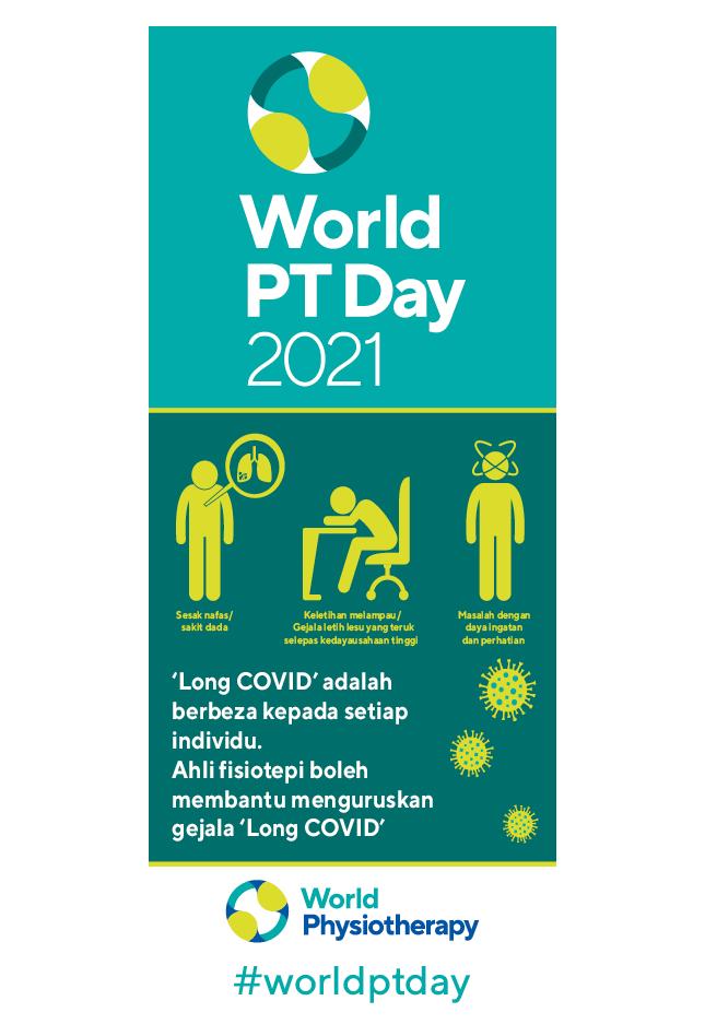 マレーシアのバハサで開催された2021年世界PTデーバナーの画像