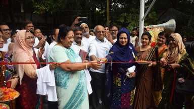 A photograph showing one of the celebrations held by the Bangladesh Physiotherapy Association for World PT Day 2019